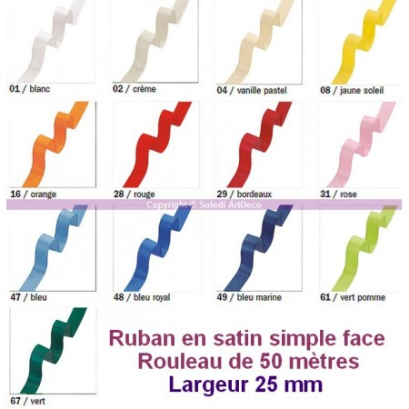 Ruban en satin simple face, largeur 25 mm, 50 mètres